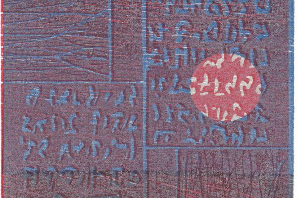 a-481-fund-i-var-1-20120206-143039593741972377-23FB-17AD-3839-F89812090B9F.jpg